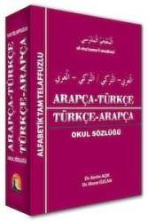 Kapadokya Yayınları - Arapça Türkçe Türkçe - Arapça Okul Sözlüğü Kapadokya Yayınları