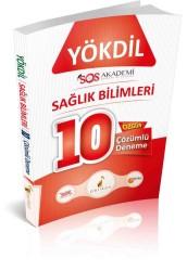 Pelikan Yayıncılık - Pelikan Yayınları 2017 YÖKDİL Sağlık Bilimleri 10 Özgün Çözümlü Deneme