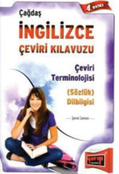 Yargı Yayınevi - Yargı Yayınları Çağdaş İngilizce Çeviri Kılavuzu ve Çeviri Terminolojisi Dilbilgisi 4. Baskı