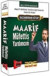 Yargı Yayınevi - Yargı Yayınları Milli Eğitim Bakanlığı Maarif Müfettiş Yardımcım Kazandıran Kitap