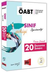 Yargı Yayınevi - Yargı Yayınları ÖABT 5 PEKİYİ Sınıf Öğretmenliği Tamamı Çözümlü 20 Deneme Sınavı