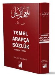 Damla Yayınevi - Damla Yayınevi Temel Arapça Sözlük Ciltli