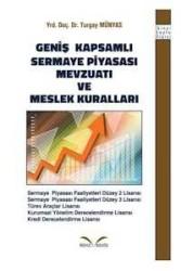 İkinci Sayfa Yayınları - Geniş Kapsamlı Sermaye Piyasası Mevzuatı ve Meslek Kuralları İkinci Sayfa Yayınları
