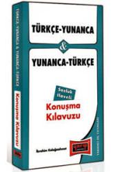 Yargı Yayınevi - Türkçe - Yunanca ve Yunanca - Türkçe Konuşma Kılavuzu Sözlük İlaveli