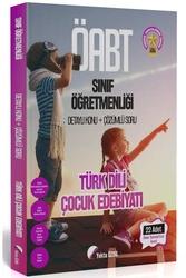 Yekta Özdil - 2020 ÖABT Sınıf Öğretmenliği Türk Dili ve Çocuk Edebiyatı Konu Anlatımlı Soru Bankası 22 Deneme İlaveli Yekta Özdil