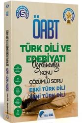 Yekta Özdil - 2020 ÖABT Türk Dili ve Edebiyatı Öğretmenliği Konu Anlatımlı Soru Bankası Yekta Özdil 5. Kitap