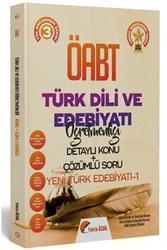 Yazarın Kendi Yayını - 2020 ÖABT Türk Dili ve Edebiyatı Öğretmenliği Konu Anlatımlı ve Soru Bankası Yekta ÖZDİL
