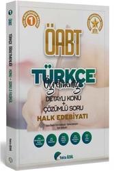 Yazarın Kendi Yayını - 2020 ÖABT Türkçe Öğretmenliği Konu Anlatımlı ve Soru Bankası Yekta ÖZDİL 1. Kitap