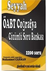 Muhammet Carman - 2021 ÖABT SEYYAH Coğrafya Çözümlü Soru Bankası Muhammet Carman