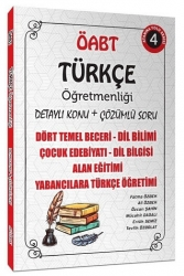 Ali Özbek - 2021 ÖABT Türkçe Öğretmenliği Dört Temel Beceri Konu Anlatımı Soru Bankası 4. Kitap Ali Özbek