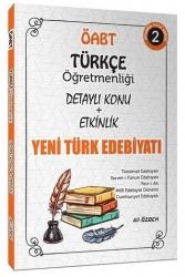 Ali Özbek - 2021 ÖABT Türkçe Öğretmenliği Yeni Türk Edebiyatı Konu Anlatımlı 2. Kitap Ali Özbek