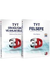 3D Yayınları - 3D Yayınları TYT Felsefe ve Din Kültürü ve Ahlak Bilgisi Soru Bankası