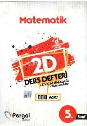 Pergel Yayınları - 5. Sınıf Matematik 2D Ders Defteri Ev Çalışmaları Pergel Yayınları
