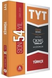 A Yayınları - A Yayınları TYT Türkçe Son 54 Yıl Konu Konu Çıkmış Sorular ve Çözümleri