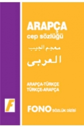 Fono Yayınları - Arapça Cep Sözlüğü Fono Yayınları