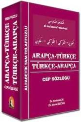 Kapadokya Yayınları - Arapça Türkçe Türkçe Arapça Cep Sözlüğü - Kapadokya Yayınları