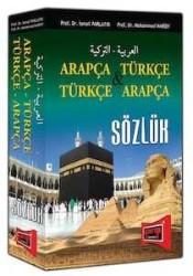 Yargı Yayınları - Arapça Türkçe - Türkçe Arapça Sözlük Yargı Yayınları