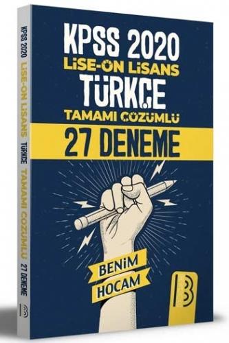 Benim Hocam Yayınları 2021 KPSS Lise Ön Lisans Türkçe Tamamı Çözümlü 27 Deneme