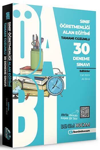 Benim Hocam Yayıncılık - Benim Hocam Yayınları 2021 ÖABT Sınıf Öğretmenliği Alan Eğitimi Tamamı Çözümlü 30 Fasikül Deneme