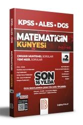 Benim Hocam Yayıncılık - Benim Hocam Yayınları 2022 KPSS ALES DGS Matematiğin Künyesi 2