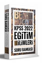 Benim Hocam Yayıncılık - Benim Hocam Yayınları 2022 KPSS Eğitim Bilimleri Tek Kitap Soru Bankası