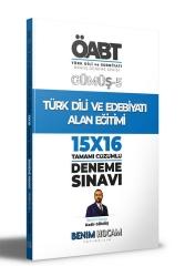 Benim Hocam Yayıncılık - Benim Hocam Yayınları 2022 KPSS Gümüş Serisi 5 ÖABT Türk Dili ve Edebiyatı Alan Eğitimi Deneme Sınavları