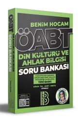 Benim Hocam Yayıncılık - Benim Hocam Yayınları 2022 ÖABT Din Kültürü ve Ahlak Bilgisi Tamamı Çözümlü Soru Bankası