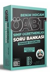 Benim Hocam Yayıncılık - Benim Hocam Yayınları 2022 ÖABT Sınıf Öğretmenliği Tamamı Çözümlü Soru Bankası
