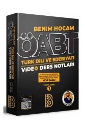 Benim Hocam Yayıncılık - Benim Hocam Yayınları 2022 ÖABT Türk Dili ve Edebiyatı Öğretmenliği Video Ders Notları