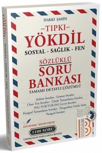Benim Hocam Yayınları YÖKDİL Sosyal Sağlık Fen Tamamı Çözümlü Sözlüklü Soru Bankası