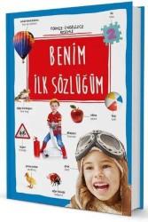 İndigo Kitap - Benim İlk Sözlüğüm Resimli İngilizce Türkçe İndigo Kitap