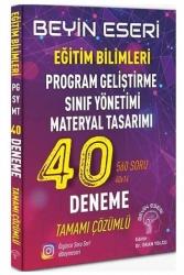 Beyin Eseri Yayınları - Beyin Eseri Yayınları KPSS Eğitim Bilimleri Program Geliştirme Sınıf Yönetimi Materyal Tasarımı Çözümlü 40 Deneme
