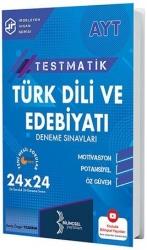 Bilinçsel Yayınları - Bilinçsel Yayınları 2021 AYT Testmatik Türk Dili ve Edebiyatı Deneme Sınavları