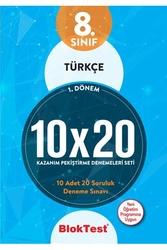 Bloktest Yayınları - Bloktest Yayınları 8. Sınıf Türkçe 1.Dönem 10×20 Kazanım Pekiştirme Denemeleri Seti