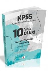 DB Yayıncılık - DB Yayıncılık 2021 KPSS Genel Yetenek Genel Kültür 10 unla Olur 10 Deneme Çözümlü