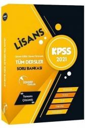 Doktrin Yayınları - Doktrin Yayınları 2021 KPSS Lisans Tüm Dersler Soru Bankası