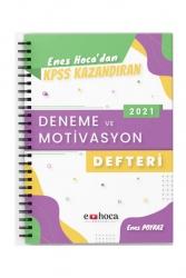 E-Hoca Yayınları - E-Hoca Yayınları 2021 KPSS Eğitim Bilimleri ÖABT Deneme ve Motivasyon Defteri