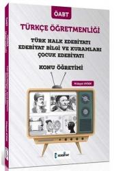 Edebiyat TV Yayınları - Edebiyat TV Yayınları 2020 ÖABT Türkçe Öğretmenliği Türk Halk Edebiyatı ve Çocuk Edebiyatı Konu Anlatımı