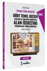 Edebiyat TV Yayınları - Edebiyat TV Yayınları 2021 ÖABT Türkçe Mihmandar Dört Temel Beceri Alan Öğretimi Konu Anlatımı
