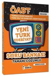 Edebiyat TV Yayınları - Edebiyat TV Yayınları 2021 ÖABT MİNYATÜR Yeni Türk Edebiyatı Çözümlü Soru Bankası