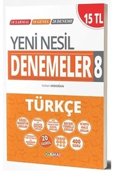 Gama Okul Yayınları - Gama Okul Yayınları 8. Sınıf Türkçe Yeni Nesil Denemeler
