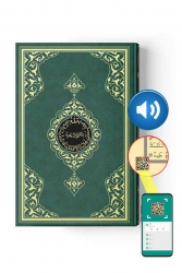 Hayrat Neşriyat - Hayrat Neşriyat Rahle Boy Kur'an-ı Kerim 2 Renkli, Yeşil, Mühürlü