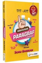 Hiper Zeka Yayınları - Hiper Zeka TYT AYT 1 Dakikada Paragraf Çözdüren Soru Bankası