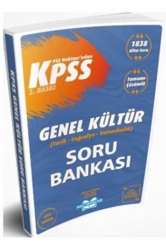 HMC Yayınları 2021 KPSS Noktası Genel Kültür Çözümlü Soru Bankası