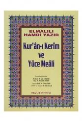 Huzur Yayınevi - Huzur Yayınevi Cami Boy Kur'an-ı Kerim ve Yüce Meali Hafız Osman Hattı