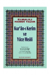 Huzur Yayınevi - Huzur Yayınevi Küçük Boy Kur'an-ı Kerim ve Yüce Meali Hafız Osman Hattı Ciltli