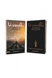 İnkılap Kitabevi - İnkılap Yayınları Arafat'ta Bir Çocuk