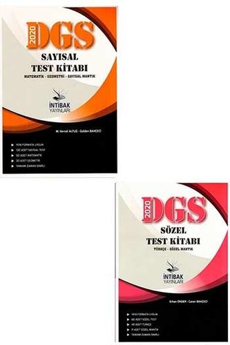 İntibak Yayınları 2020 DGS Sayısal Sözel Test Kitabı Seti