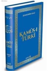 Yeditepe Yayınevi - Kamus-ı Türki Yeditepe Yayınevi