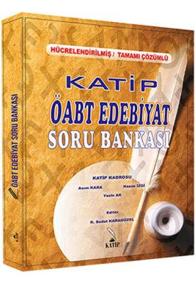 Katip Yayınları 2016 ÖABT Türk Dili ve Edebiyatı Öğretmenliği Tamamı Çözümlü Soru Bankası